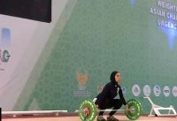 سه حرکت صحیح اولین وزنه بردار دختر ایران در قهرمانی نوجوانان آسیا