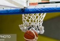 پیروزی بسکتبالیستهای امید برابر نماینده میزبان جام ویلیام جونز