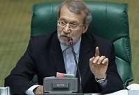 پاسخ لاریجانی به انتقاد یک نماینده از جلسه سران قوا