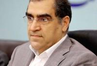 تمجید وزیر بهداشت از اقدام پزشک ایرانی در دفاع از هویت تاریخی خلیج فارس