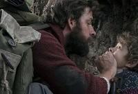 صدرنشینی دوباره فیلم ترسناک در باکس آفیس آمریکا