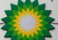 توقف فعالیت BP در میدان گازی مشترک با ایران