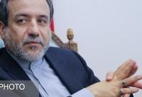 عراقچی: گفتوگوها برای حفظ برجام ادامه مییابد