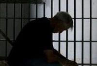 تراکم هزار نفر در یک زندان ۲۰۰ نفری
