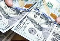 دلار تک نرخی گران شد