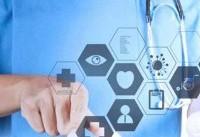 دسترسی دانشگاههای علوم پزشکی به ۵۰ عنوان کتاب مرجع بالینی نسخه ۲۰۱۹