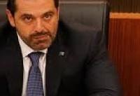 انتخاب ایلی فرزلی به عنوان معاون رییس پارلمان لبنان + فیلم