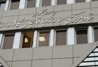 پیشگیری از قاچاق کالا و ارز و ایجاد فرهنگ افتخار به کالای ایرانی