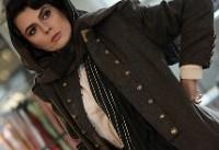 تصویر متفاوت لیلا حاتمی در یک فیلم