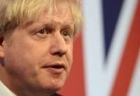 حمایت انگلیس از تداوم معافیت تحریمی ایران / درخواست برجامی جانسون از آمریکا
