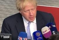 جانسون: از کسب و کار انگلیس و کشورهای اروپایی در ایران حمایت میکنیم