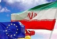 والاستریت: همکاری اتحادیه اروپا و ایران در حوزه انرژی ادامه مییابد