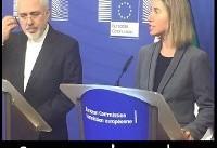 بیانیه موگرینی پس از دیدار با ظریف | اروپایی ها برجام را حفظ می کنند؟
