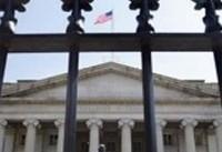 آمریکا رئیس بانک مرکزی را هم تحریم کرد
