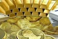 قیمت طلا،سکه و دلار در بازار آزاد امروز ۹۷/۰۲/۲۵