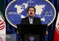 ابراز همدردی ایران با دولت و ملت ایتالیا