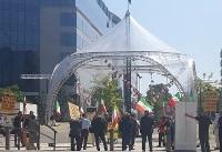 تجمع مضحک منافقین مقابل دفتر اتحادیه اروپا/ عکس