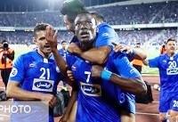 صعود آبیها به یکچهارم نهایی لیگ قهرمانان آسیا