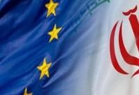 ظریف، موگرینی و سه وزیر اروپایی بر سر یک میز به گفتوگو نشستند