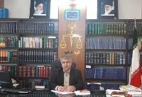 درخواست «مدعی تولیت شهرستان قدس» در مراجع قضایی رد شد