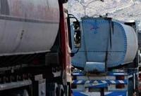 معطلی کامیون های حامل قیر در گمرک تبریز