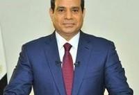 واکنش دیرهنگام رئیسجمهور مصر به انتقال سفارت آمریکا به قدس اشغالی