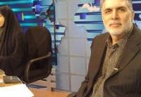 گوینده خبر سابق صداوسیما درگذشت