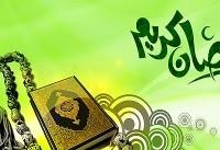 ماه مبارک رمضان، راهنمایی برای سعادت بشر/ غفلت نتیجه نبود درکِ درست است