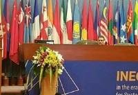 حمایت دولت تایلند از مواضع برجامی ایران