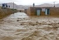 تهرانیها و ۹ استان دیگر منتظر بارشها باشند