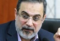 وزیر آموزش و پرورش: تعطیلات ۱۴ روزه زمستانی از امسال اجرایی می شود