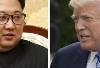 کرهشمالی تهدید کرد: دیدار با ترامپ را لغو میکنیم!