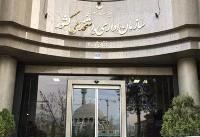 حقوق فروردین و اردیبهشت مدیران در سامانه «پرداخت حقوق» وارد میشود