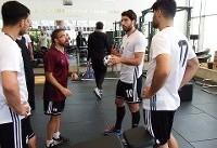 تمرین تیم ملی فوتبال در مرکز پک برگزار شد