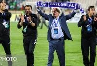 برگزاری جشن قهرمانی جام حذفی باشگاه استقلال