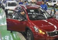 ایران خودرو: متقاضیان پژو ۲۰۰۸ مراقب کلاهبرداران باشند