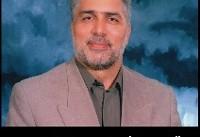 علت درگذشت بهرام افشار | گوینده پیشکسوت معروف اخبار درگذشت