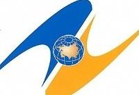 ایران و  اوراسیا منطقه تجاری آزاد ایجاد میکنند