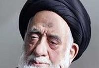 حجت الاسلام سیدمهدی طباطبایی درگذشت