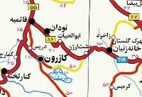 یک کشته بر اثر تحرکات مشکوک شب گذشته در کازرون/ طرح «انتزاع» قبلا منتفی شده است