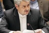 فلسطین   اعلام مواضع ایران در نشست سازمان همکاری اسلامی
