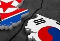 پیششرط کره شمالی برای گفتگو با کره جنوبی