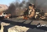 تازه ترین تحولات و اخبار از جبهه یمن/ حملۀ موشکی و توپخانه ای نیروهای یمنی به مواضع مزدوران در جیزان