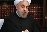 روحانی رحلت حجت الاسلام والمسلمین سید مهدی طباطبایی را تسلیت گفت