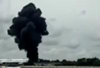 لحظه انفجار هواپیمای بوئینگ ۷۳۷ در کوبا + فیلم