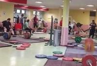 اردوی تیم ملی وزنهبرداری از امروز آغاز شد