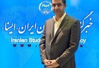 انتقاد نماینده سنندج از وضعیت راههای کردستان