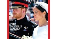 The Royal Wedding Is Coming to the Cover of TIME
