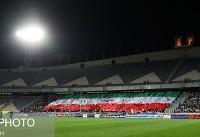 دیدار تیمهای فوتبال ایران و ازبکستان (عکس)