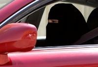 بازداشت چند فعال حقوق زنان در عربستان